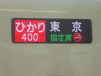 Dsc00534_2