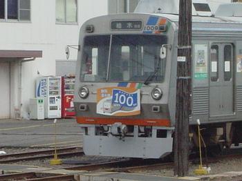 Dsc00622