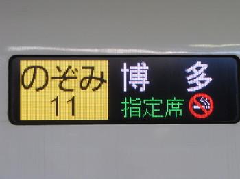 Img_0041_2
