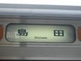 211系 島田行(SS9バージョン)(PF1137さん提供)