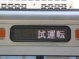 313系 試運転(PF1137さん提供)